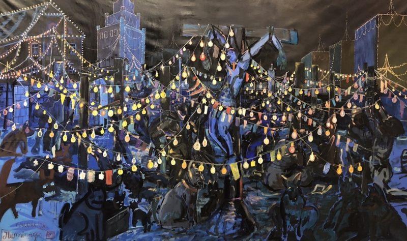 """""""Illumination"""", 1980"""
